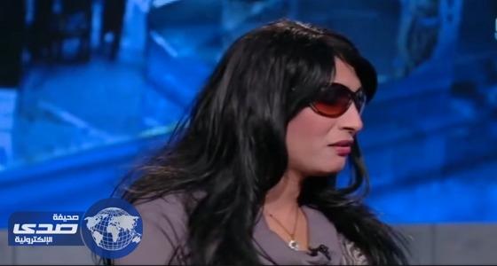 استخراج بطاقة لأول متحول جنسي في مصر