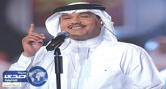 ضعف مبيعات تذاكر حفل محمد عبده المقرر اليوم بجدة