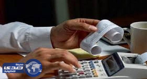 تفاصيل ضريبة القيمة المضافة المقرر تطبيقها في الإمارات