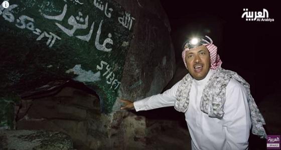 """بالفيديو.. رحلة عيد اليحيى لاستكشاف غار """" ثور """" من الداخل"""