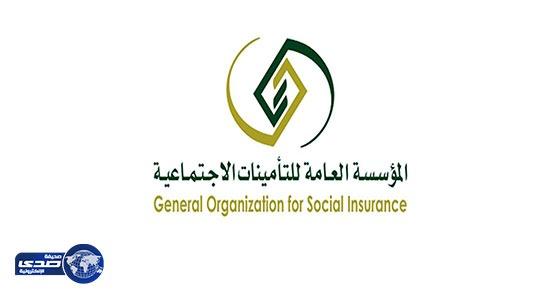 موقف ربات المنزل من الاشتراك الاختياري بنظام التأمينات