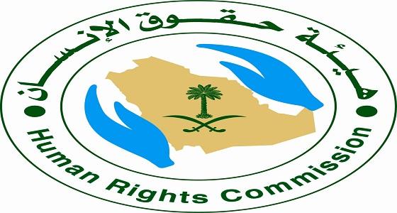 حقوق الإنسان: المجتمع الدولي مطالب بحل للقضية الفلسطينية