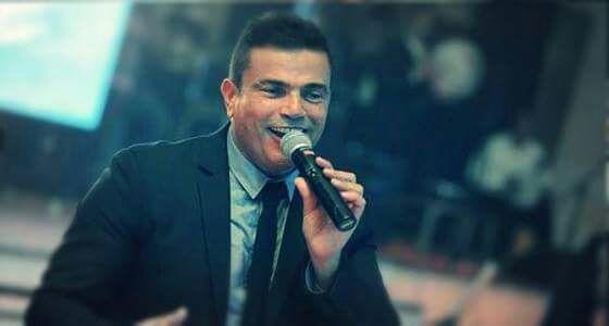 عمرو دياب يغنى في كأس العالم