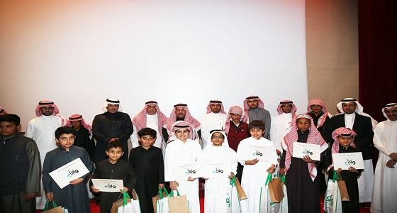 بالصور.. الوهيبي يكرم المشاركين في المنتدى الأول للطلاب والطالبات من أبناء شهداء الواجب
