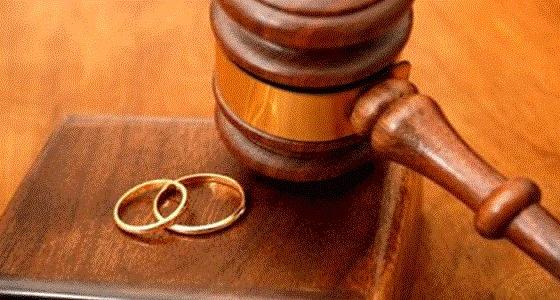 محكمة أوروبية: قوانين الاتحاد الأوروبي لا تنطبق على الطلاق الغيابي