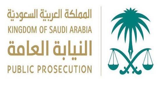 النيابة العامة تصدر عقوبات رادعة بحق منتجي مواد تمس الدين والأخلاق