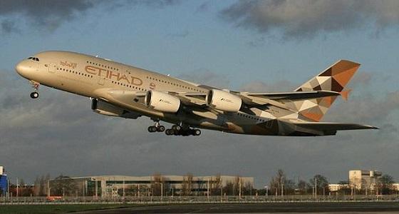 """"""" الاتحاد الإماراتي """" تعلق رحلاتها الجوية إلى طهران"""