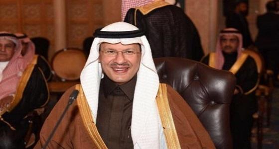"""وزير الدولة لشؤون الطاقة يرأس وفد المملكة في اجتماع """" الأوابك """" بالكويت"""