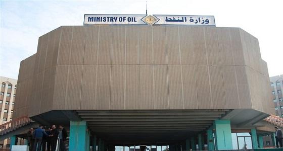 اتفاق أولى بين العراق وشركة صينية لتطوير حقل نفطي