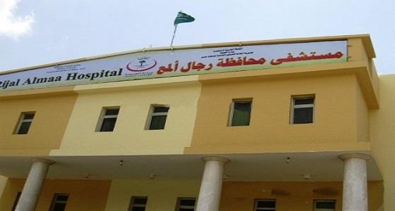 مستشفى رجال المع ينجح في إنقاذ حياة شاب أصيب في حادث