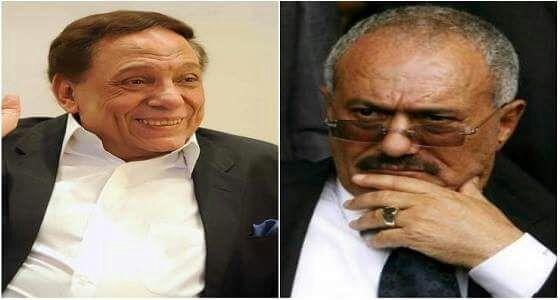 بالفيديو.. موقف طريف بين عادل إمام والرئيس اليمني السابق