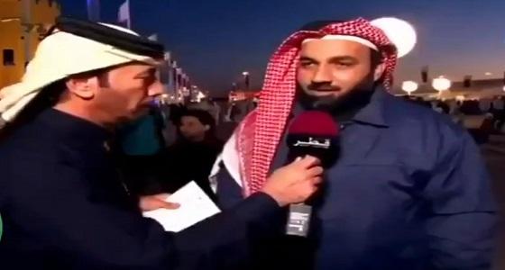 بالفيديو.. القطريون يرفضون التهنئة في احتفالات اليوم الوطني