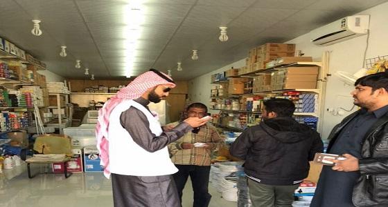 """حملة """" وطن بلا مخالف """" في الأفلاج تضبط عدد من المخالفين"""