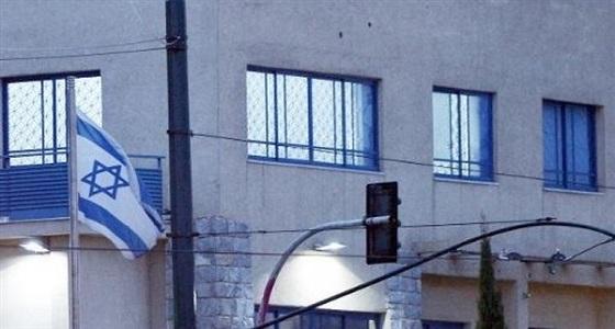 بالفيديو.. هجوم عنيف على سفارة إسرائيل باليونان دعما للقدس
