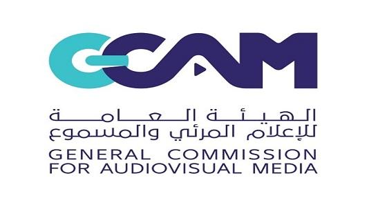 """"""" الإعلام المرئي والمسموع """" يصدر 314  تصريح حتى الآن"""