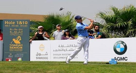 الشارقة تستضيف بطولة الجولف العالمية للماسترز