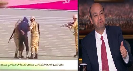 بالفيديو.. الإعلامي المصري عمرو أديب يسخر من تدريبات الجيش القطري