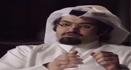 وكالة دولية تؤكد على فشل قطر في إدارة شؤونها المالية