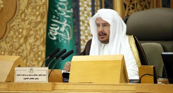 """رسالة من رئيس مجلس الشيوخ الروسي لـ """" آل الشيخ """""""