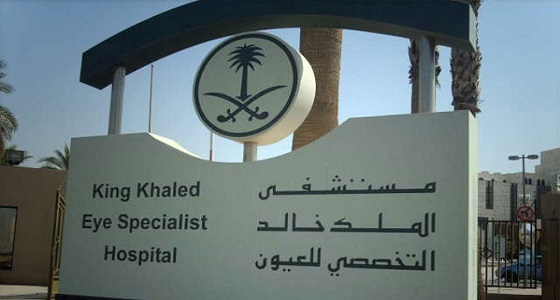 مستشفى العيون: الحذر من حك العينين أثناء الغبار خشية خدش قرَنية العين