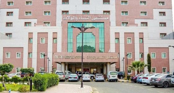 ضبط الطبيبة المُتسللة لغرفة مريضة بمستشفى النساء والولادة بالطائف