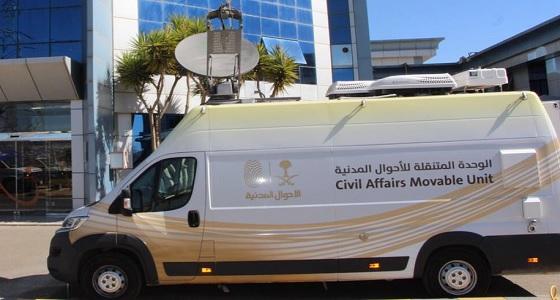"""بالصور..الأحوال المدنية تقدم خدماتها لمنسوبي شركة الكهرباء عبر """" العربة المتنقلة """""""