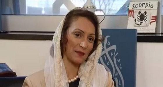 فاطمة باعشن تتحدث عن دور المرأة السعودية إلى العالم