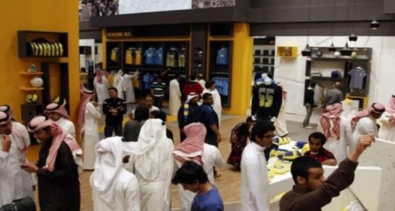 """انتعاش متجرا الهلال والنصر قبل لقاء """" الديربي """""""