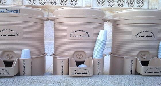 توضيح رئاسة الحرمين بشأن بيع حافظات ماء زمزم القديمة بالحراج