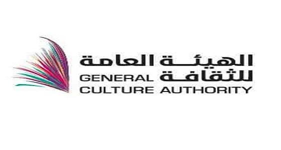 """وزير الثقافة والإعلام يفتتح """" الأيام الثقافية السعودية """" في لندن"""