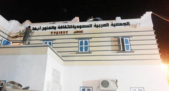 تأجيل أمسية فنون أبها بعد وفاة الأمير بندر بن خالد بن عبدالعزيز