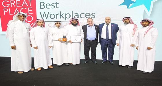 الإدارة العامة للصحة في أمانة الرياض تفوز بجائزة أفضل بيئة عمل للعام 2017