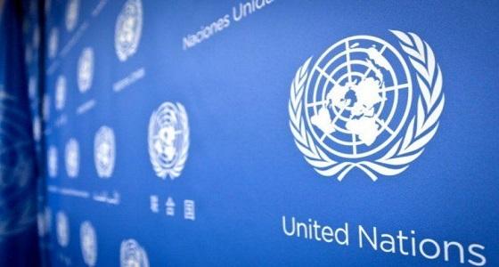 ندوة بالأمم المتحدة تفضح دور إيران في تمزيق المجتمعات بالإرهاب