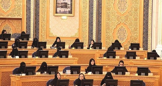 عضوة شورى: لا نحابي أحداً وأغلب توصياتنا موجهة إلى وزارة العمل
