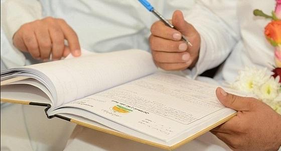 مواطن سعودي يكتشف مصادفة زواج زوجته المغربية من أخر
