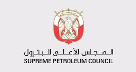 الإمارات تنفي منح أي امتياز لشركة قطر للبترول.. وتؤكد كذب الجزيرة