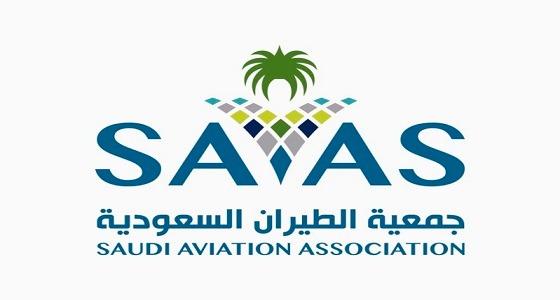 اختيار فهد بن مشعل رئيسًا لجمعية الطيران السعودية