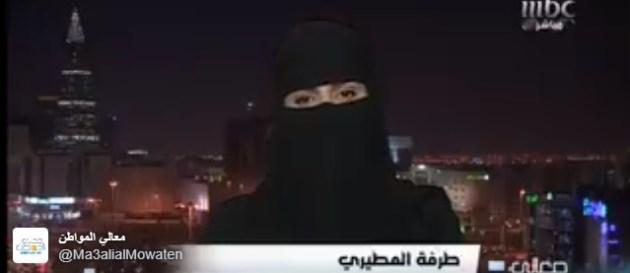 بالفيديو.. قصة أول سيدة أعمال سعودية تعمل في الصناعات الحربية