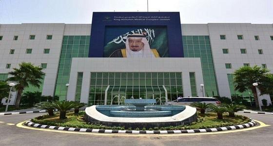 أكثر من 25 ألف مستفيد من خدمات عيادات مجمع الملك عبدالله