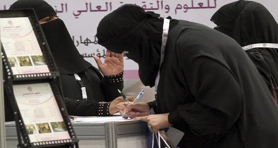 """"""" الخدمة المدنية """" تطالب 7 مرشحات على """" الصحة """" لمراجعة فروع الوزارة"""