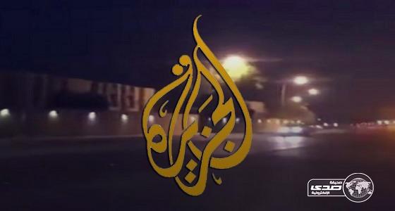 قطر تفضح نفسها.. مغرد من الدوحة يزعم: إطلاق نار عند بيتنا بالخزامى