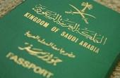 6 خطوات لإيصال جواز السفر بعد تجديده آليا من أبشر