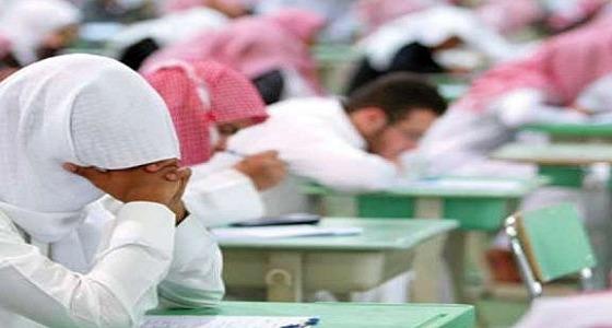 """بعد تعرضه لحالة إغماء مفاجئة.. وفاة """" طالب """" بثانوية الملك فهد"""