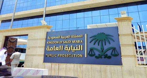 الرياض تعادل 10 مناطق في تلقيها قضايا النيابة العامة