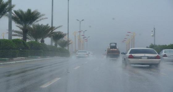 نشرة الطقس المتوقعة لليوم الاثنين على أنحاء المملكة