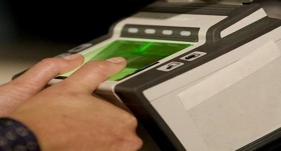 """"""" الجوازات """" توضح السن القانوني لتسجيل البصمة للوافدين والمواطنين"""