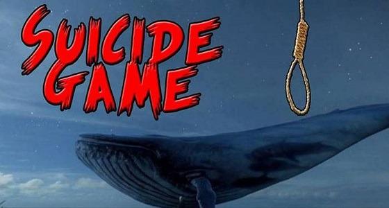 """ضحية جديدة للعبة """" الحوت الأزرق """" في مصر"""