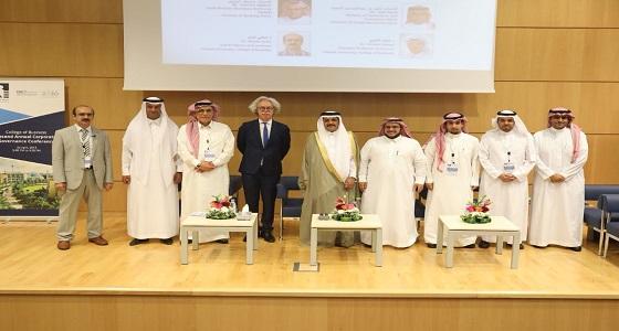 مركز حوكمة الشركات في كلية إدارة الأعمال بجامعة الفيصل يعقد مؤتمره السنوي الثاني