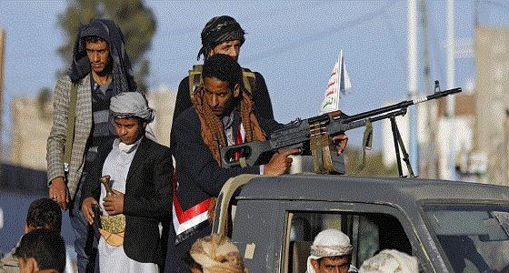 بعد انهيار صفوفهم.. الحوثيون يسلمون أسلحتهم وجاهزين للانسحاب