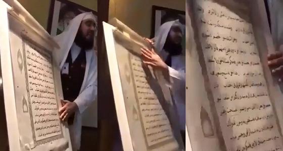 بالفيديو.. 5 مراحل لكتابة المصحف الشريف في مجمع الملك فهد